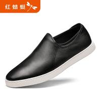 【领�幌碌チ⒓�120】红蜻蜓男鞋春季新款韩版潮流板鞋真皮套脚休闲鞋男鞋平底