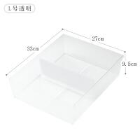 抽屉收纳盒家用日本进口内衣袜子内裤文胸组合桌面塑料分隔整理盒