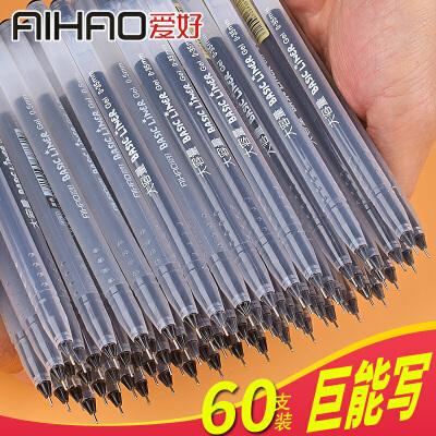 爱好中性笔大容量水笔黑色办公签字笔0.5/0.35mm针管笔直液式批发