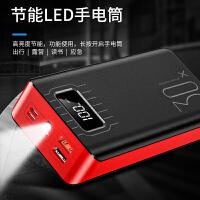 超大容量充电宝100000毫安小米苹果oppo华为vivo通用快充移动电源