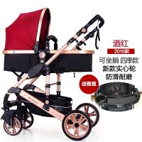 婴儿推车高景观婴儿车可坐可躺推车折叠避震手推车轻便宝宝推车 酒红色 香槟金-EVA宝马轮