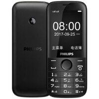 Philips/飞利浦 E160 按键直板移动老人手机大字大声学生 长待机大屏功能按键老年手机