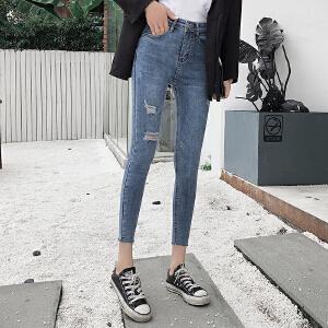 VIPEBUY 牛仔裤女2018新款港风韩版紧身韩版小脚显瘦高腰破洞九分裤