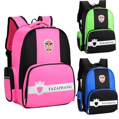 小学生书包 1-3-5年级儿童书包男女孩护脊减负双肩包休闲背包5ps 轻巧 舒适 大容量