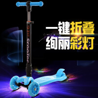 童车儿童三轮踏板轮滑板车可折叠可升降单板滑板车5qe