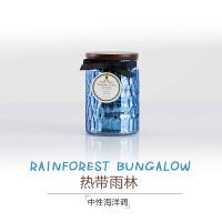 植物精油椰子蜡香薰蜡烛家居环保净化空气香氛蜡烛 热带雨林 (星空杯)