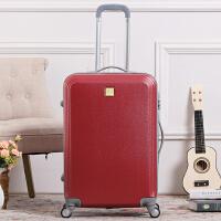 真磨砂拉杆箱万向轮行李箱子旅行箱包男女密码登机箱20寸24寸抗压