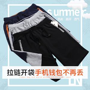 古星运动短裤男夏季薄款纯棉针织休闲短裤跑步五分裤男宽松篮球裤