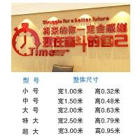 公司企业办公室会议室3d立体亚克力墙贴画文化墙上装饰励志标语贴 时间 - 全红色 超