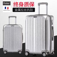 拉杆箱女行李箱男学生密码旅行箱包登机箱20皮箱子26硬24寸万向轮