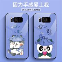 三星s8手机壳 三星S8保护套 G9500钢化玻璃壳镜面软硅胶全包边个性卡通熊猫手机套