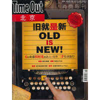 Time Out 北京(2011.04.01-04.14 )第07期,总第257期