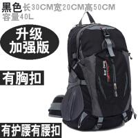 20180518063417144旅行登山双肩包男女书包大容量背包户外防水轻便多功能徒步远行包