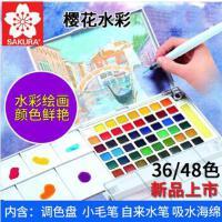 日本樱花泰伦斯30色固体水彩颜料套装 18/24色水粉画颜料填色套装