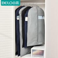 百露衣服防尘罩挂式大衣保护套 西装挂衣袋家用加长防尘袋