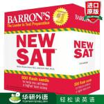 巴朗新SAT备考卡片 第3版 英文原版 Barron's NEW SAT Flash Cards 500 英文版进口原