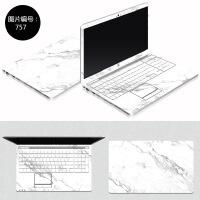 联想V570 V580 笔记本电脑贴膜V480s V470外壳保护贴膜炫彩贴纸 ABC 3面 + 键盘贴