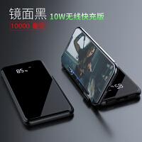 无线充电宝超薄小巧迷你便携大容量三星华为手机快充10000毫安苹果8专用iphoneX闪充通用石墨烯