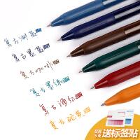日本ZEBRA斑马JJ15复古色按动中性笔彩色酒红水笔SARASA多色学生用0.5复古新色复古迪士尼新五色不是闷限定款