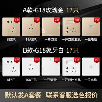公牛开关插座面板86型多孔开关面板墙壁家用带一开5五孔插座暗装g