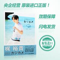 现货【深图日文】�|裕�Fフォトブック カジカメ �|裕贵 写真集 日本进口