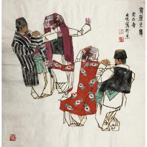 马西光《偏偏起舞》著名画家