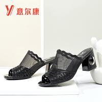 意尔康女鞋2018新款女士凉鞋8351GL04403WT