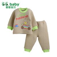 歌歌宝贝 秋季新款宝宝贴身保暖套装婴儿外出上衣裤子 婴幼儿保暖套装