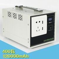 220V大功率户外移动备用电源家用便携电脑美甲光纤熔接机应急电池 额定功率400瓦电量300瓦时