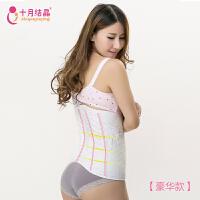 产妇束腹带塑身纱布束缚带剖腹顺产腰带产后收腹带
