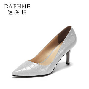 Daphne/达芙妮圆漾系列  秋款通勤浅口鳄鱼纹高跟尖头女单鞋