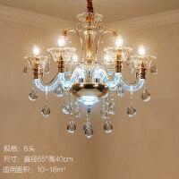 欧式蜡烛水晶吊灯客厅灯简约现代大气灯臂发光卧室餐厅灯别墅灯具