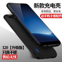 VIVO X20充电宝背夹电池X20Plus手机壳移动电源超轻薄便携无线冲大容量 X20 - 【升级版】磨砂黑