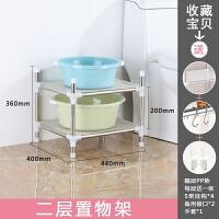 304不锈钢脸盆架卫生间置物架浴室5层收纳架多功能落地式放盆架子