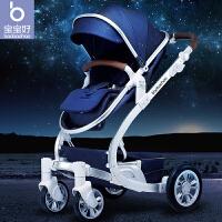 20180824000157297宝宝好D8婴儿推车高景观可坐可躺轻便折叠避震儿童手推车婴儿车