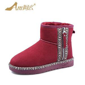 阿么冬季牛皮加厚保暖短筒棉鞋防滑冬靴短靴