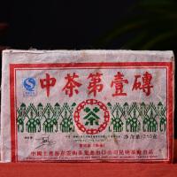 【8片一起拍】2006年中茶第一砖古树普洱熟茶 250克/片