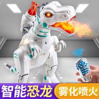 超大号智能遥控恐龙玩具充电动机器人喷火霸王龙仿真动物儿童男孩