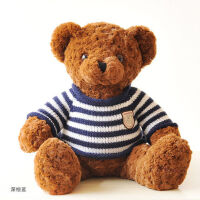 泰迪熊毛绒玩具熊公仔1米大号泰迪熊布娃娃可爱毛衣熊生日礼物