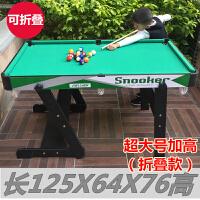 台球桌出口标准儿童大号台球家用桌球台玩具可折叠