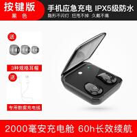 20190716052810431优品 无线蓝牙耳机车载运动入耳塞式 适用于华为p20 p10 mate10荣耀v10