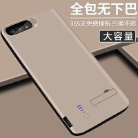 oppo R11S背夹电池无线充电器宝R11PLUS手机壳大容量10000m R11S【土豪金】软边款