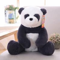 熊猫公仔毛绒玩具黑白熊猫儿童抱枕布娃娃玩偶送女生生日礼物 深灰色 熊猫公仔