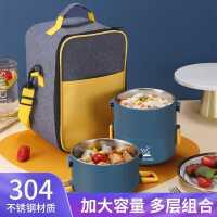 上班族不锈钢提锅保温桶餐盒便携多层大容量型加热便当微波炉饭盒