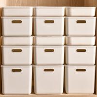 桌面收纳盒带盖零食储物篮大小号家用塑料浴室厨房杂物整理置物筐