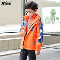 儿童冲锋衣三合一可拆卸男童秋装加绒外套运动男孩款