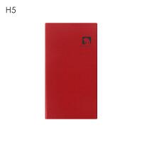B红与黑 空白内页皮面精装本 创意涂鸦记事本子H5 A6 H5红色 65张