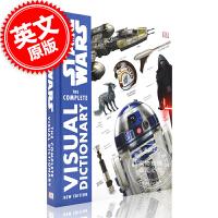 现货 DK星球大战完全视觉字典词典百科 新版 英文原版 Star Wars The Complete Visual D