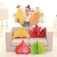 仿真树叶抱枕创意3D毛绒可拆洗棉靠背腰靠垫靠枕沙发办公室午睡枕