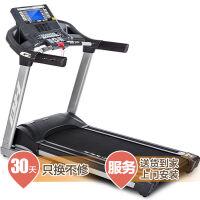 【欧洲百年品牌】BH必艾奇跑步机 家用静音可折叠 健身器材